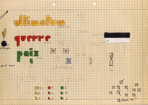 Jean-Lucien Guillaume : MODUL'ART® pillonage