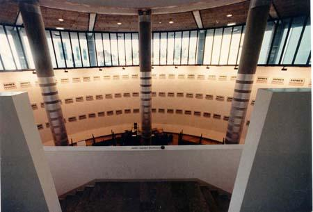 Jean-Lucien Guillaume : Atrium, MLIS, Villeurbanne