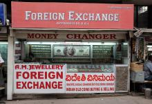 Photography by Jean-Lucien Guillaume : Foreign exchange, India, 2014