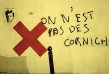 Jean-Lucien Guillaume event : La croix MODUL'ART comme énoncé unique