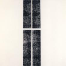 Jean-Lucien Guillaume : Art Tunnel